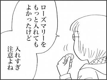 kfc01775-7*