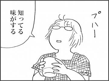 kfc01665-7