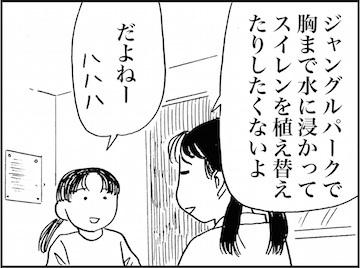 kfc01670-3