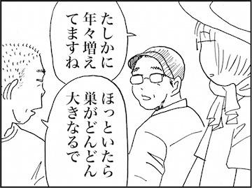 kfc01673-4