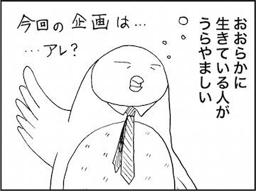 kfc01681-6