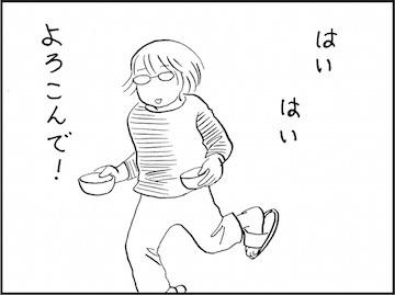 kfc01692-6.jpg