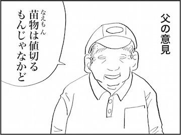 kfc01693-1