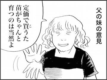 kfc01693-3