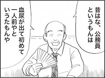 kfc01694-7