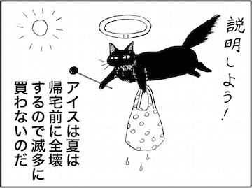 kfc01696-2