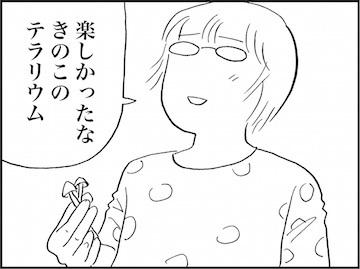 kfc01701-4