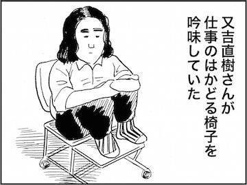 kfc01717-1