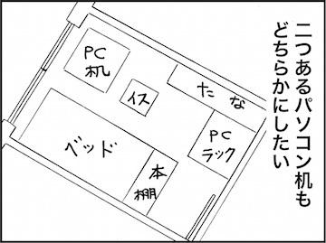 kfc01717-4