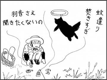 kfc01718-3