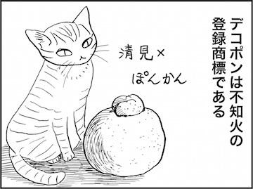 kfc01723-5