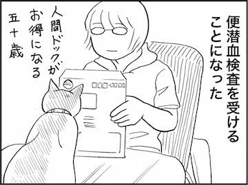 kfc01732-4