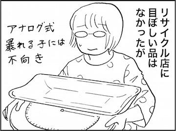 kfc01741-3