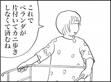 kfc01741-6