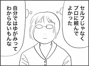 kfc01743-2