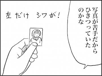 kfc01743-6
