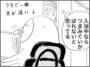 kfc01746-8