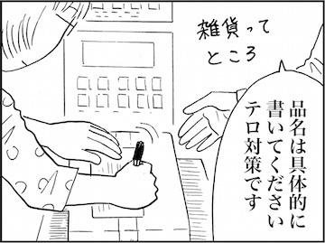 kfc01749-2