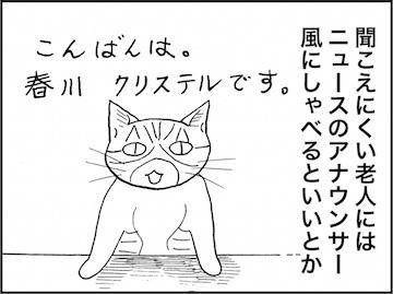 kfc01750-5