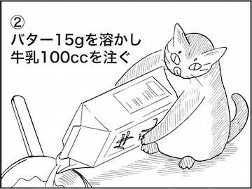 kfc01756-2