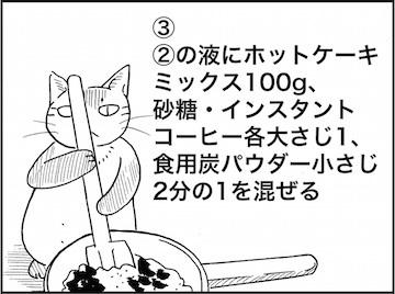 kfc01756-3