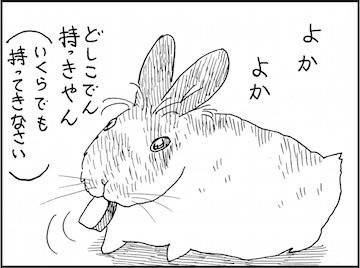kfc01757-3