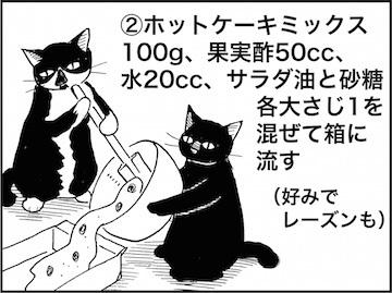 kfc01763-6