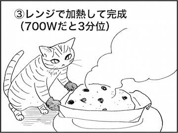 kfc01763-7