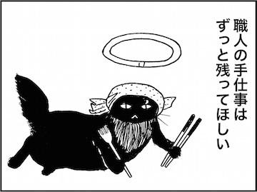 kfc01764-8.jpg