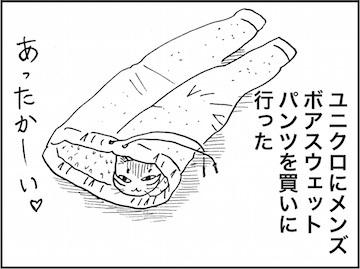 kfc01797-1
