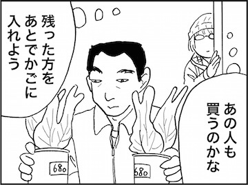 kfc01797-6