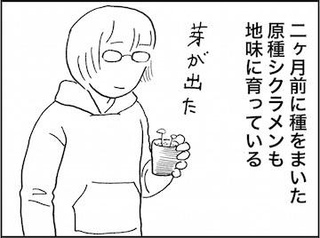 kfc01807-3