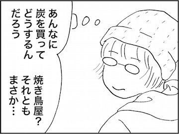 kfc01815-2