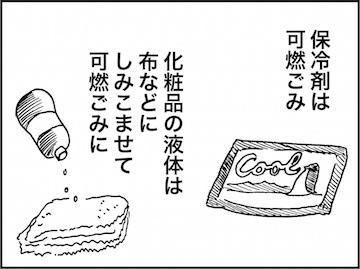 kfc01817-5