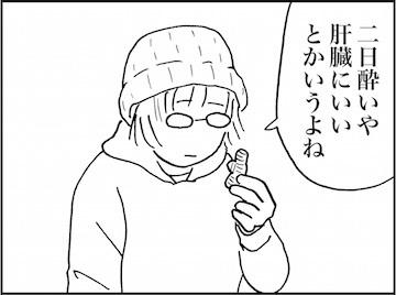 kfc01821-3