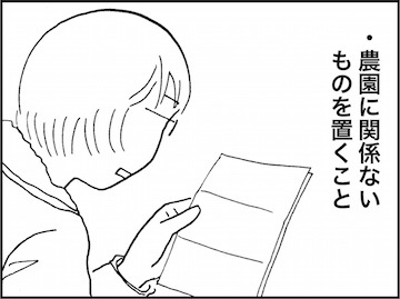 kfc01844-5.jpg
