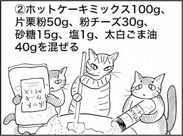 kfc01851-2