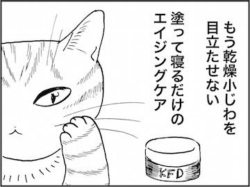 kfc01867-1
