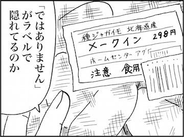 kfc01875-5