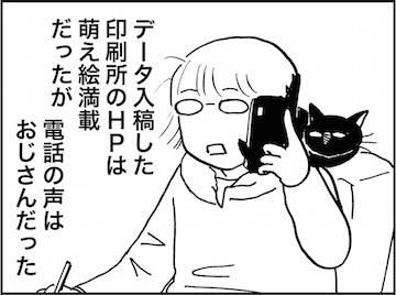 kfc01877-3