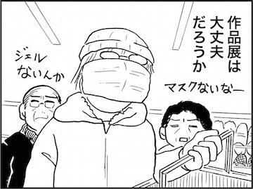 kfc01882-6