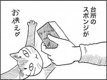 kfc01886-3