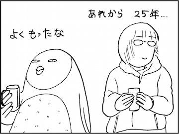 kfc01889-2