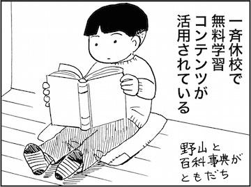 kfc01893-1