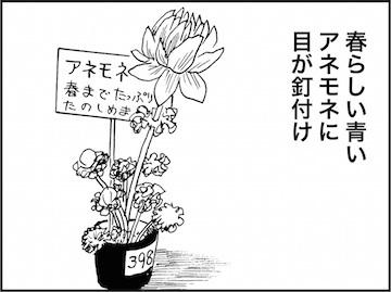 kfc01894-5