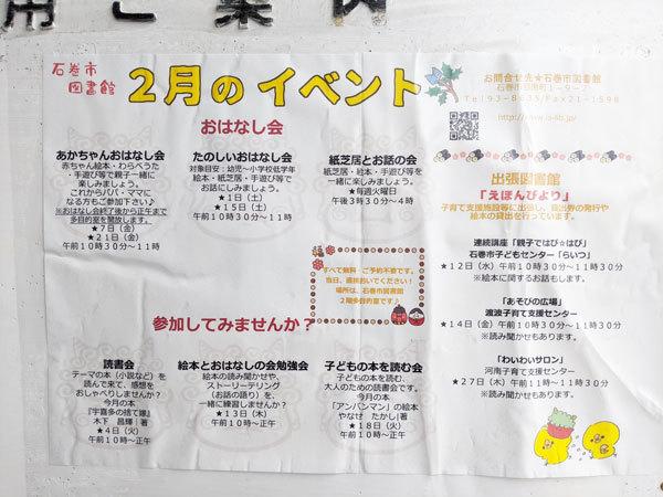 200213-05.jpg