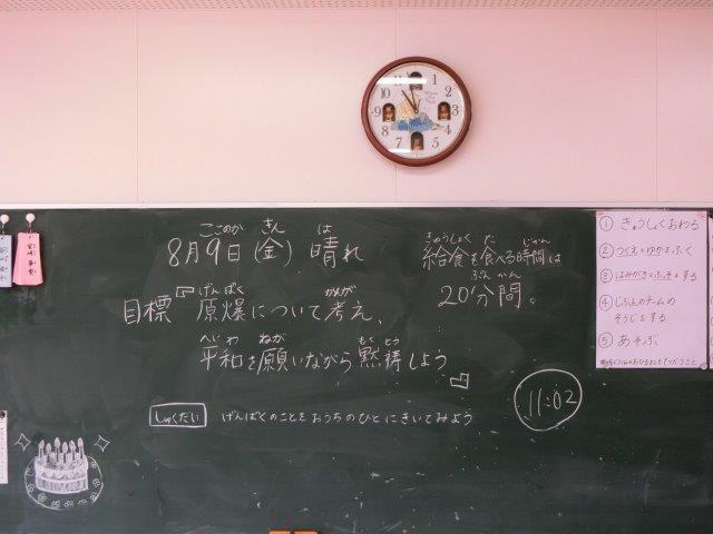 0809-1.jpg