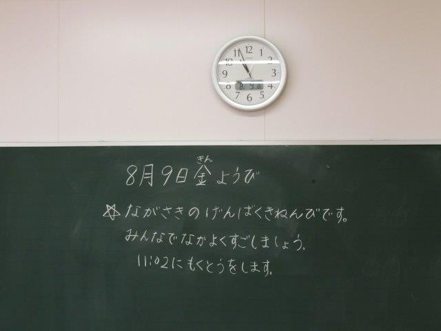 0809-6.jpg