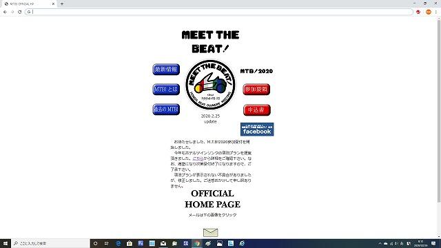 MTB!.jpg