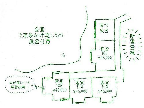 s-img127-10.jpg